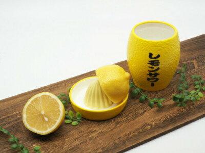 インパクト大!どう見てもレモンサワー専用の絞り器付きタンブラー