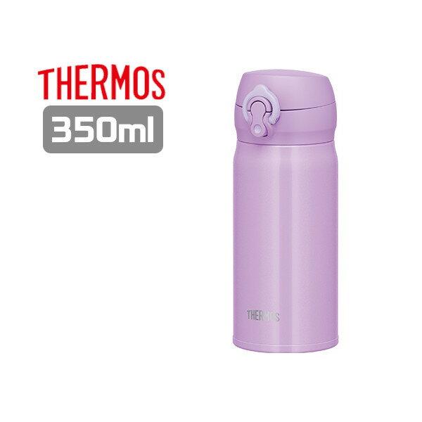 水筒・コップ, 大人用水筒・マグボトル  JNL-355 LV 350ml