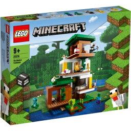 レゴ マインクラフト ツリーハウス 21174 LEGO ブロック おもちゃ プレゼント ギフト