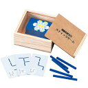 スティックゲーム EH-04 パズル道場の脳トレワーク♪ 木のおもちゃ 平和工業 知育玩具 プレゼント