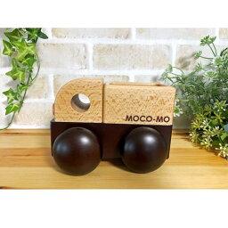 《出産祝い・男の子/送料無料/日本製》MOCO-MOモコモころころオルゴールトラック