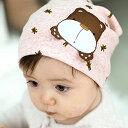 送料無料子供用 帽子 ニット帽 ビーニー くまさん模様 ニットキャップ アップリケ付き 赤ちゃん ベビー キッズ