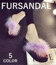 ファーサンダル トングサンダル ふわふわ 厚底 ウエッジヒール プラットフォーム ハイヒール レディース 靴 美脚