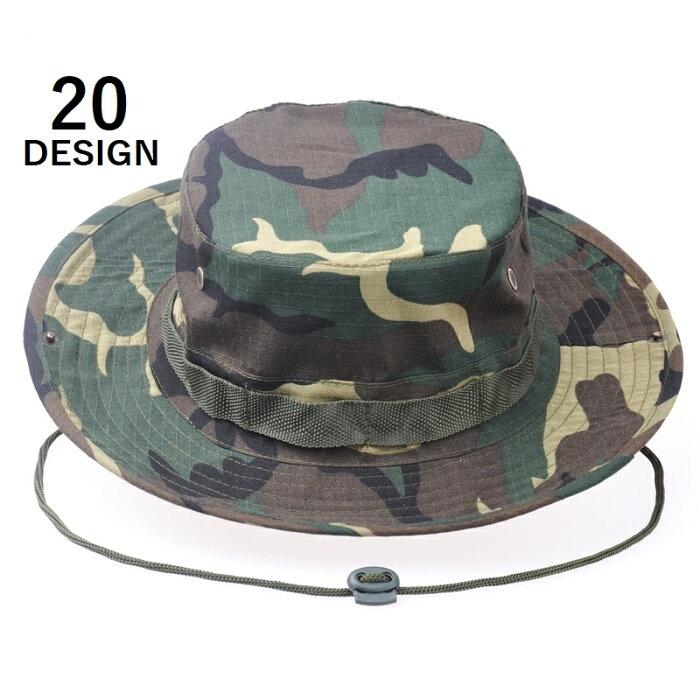 送料無料アドベンチャーハット ツバ広ハット ツバ広帽 迷彩柄 カモフラージュ レディース メンズ 男女兼用 ユニセックス 帽子 ぼうし