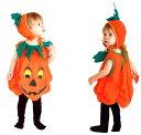 送料無料ハロウィン かぼちゃのおばけ 衣装 仮装 コスチューム 子ども キッズ ベビー 男女兼用 男の子 女の子 かわいい イベント 発表会 パーティー レディース