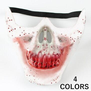 送料無料 コスプレ コスチューム マスク 仮面 ハーフマスク ホラー 仮装 衣装 変装 大人 レディース メンズ 女性 男性 ハロウィン パーティー イベント おもしろ