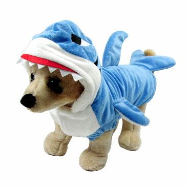 ペット用 コスプレ コスチューム 仮装 衣装 犬 愛犬 ペット 服 ペット用品 ドックウェア 可愛い かわいい おもしろ サメ ハロウィン パーティー イベント XS-XL