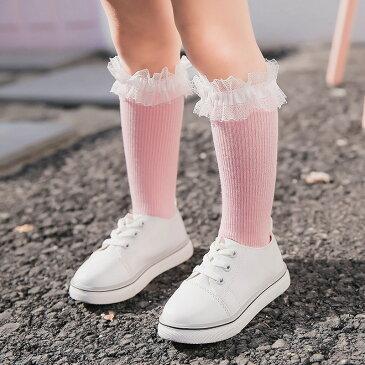 靴下 ソックス ベビー キッズ 女の子 レース付き ハイソックス フリル 子供靴下 ベビーソックス ベビー靴下 インナーウエア