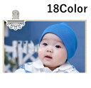子供用 赤ちゃん用 帽子 ニット...