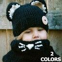 子供用 ぼうし 帽子 ニット帽 マフラー ネックウォーマー セット 子供 子ども キッズ 男の子 女の子 男児 女児 手編み風 猫 猫耳 秋冬 可愛い かわいい 個性的 カーキ 黒