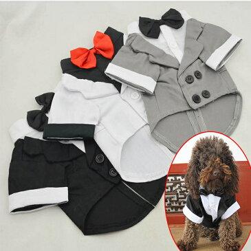 ペット用 コスプレ コスチューム 仮装 衣装 犬 愛犬 ペット 服 ペット用品 ドックウェア 可愛い かわいい おもしろ タキシード パーティー イベント XS-XL