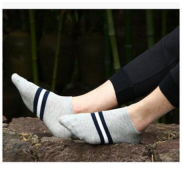 送料無料靴下 メンズ ソックス フットカバー ベリーショートソックス ショートソックス ボーダー シンプル 男性用 マリン お洒落