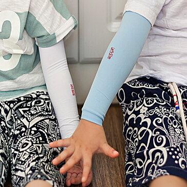 子供用アームカバー ロングアームカバー 腕カバー アームスリーブ UVカット 紫外線対策 冷感 日焼け予防 日焼け防止 日除け クール 屋外スポーツ プール 海 夏 運動 男の子 女の子 男児 女児 キッズ こども用 子ども用 シンプル 単色 ソリッドカ