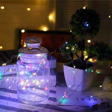 イルミネーションライト LEDライト 防水 クリスマス ハロウィン 1m 2m 3m デコレーション 飾り付け 電飾 電池式 パーティー イベント インテリア 室外用 室内用 屋外用 屋内用 庭 装飾 ロープライト ワイヤーライト ハロウィーン Hall