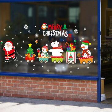 ウォールステッカー クリスマス スノーフレーク サンタさん サンタクロース MerryChristmas X'mas トロッコ 列車 白くま ツリー 雪だるま 壁紙シール 壁シール 窓ガラス 壁面装飾 デコレーション 可愛い おしゃれ インテリア 雑