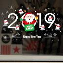ウォールステッカー クリスマス スノーフレーク サンタさん サンタクロ...