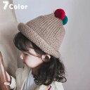 送料無料子供用 ニット帽 ニットキャップ 帽子 ロールアップデザイン ポンポン ボンボン キッズ ぼうし 防寒 寒さ対策 可愛い かわいい シンプル 女の子 男の子 女児 男児 子ども用 こども用
