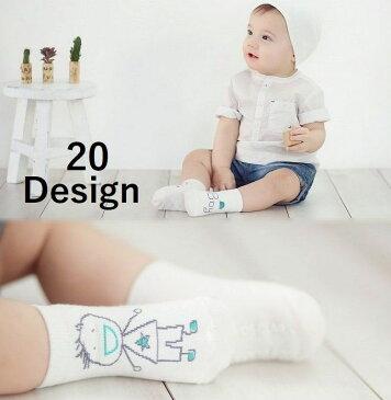 送料無料子供用 赤ちゃん用 靴下 ソックス ショートソックス アニマルデザイン コットン 女の子 男の子 下着 くつ下 ベビー キッズ