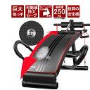 送料無料腹筋マシン シットアップベンチ チューブトレーニング カーブ型 腹筋台 筋力トレーニング 筋...