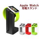 送料無料 Apple Watch...