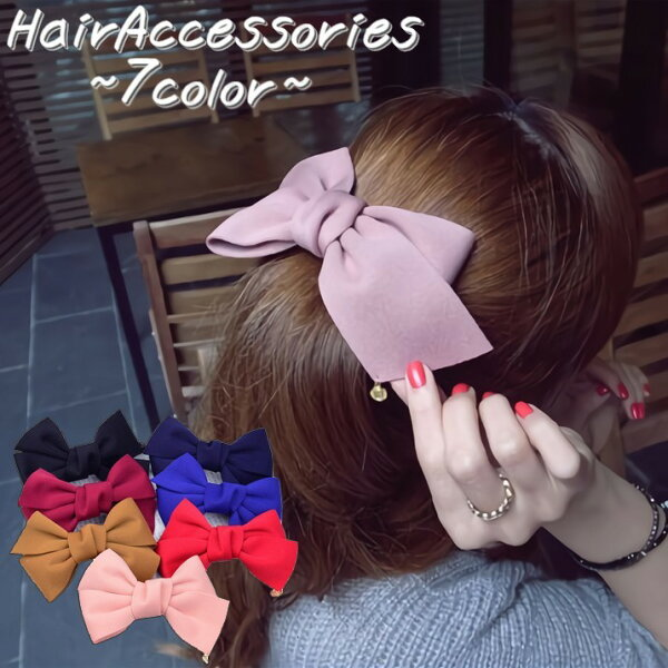 リボンデザインバレッタヘアアクセサリー髪飾り髪留めヘアクリップレディース女性用まとめ髪おしゃれかわいいカジュアルワン華やかカーキ