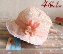 送料無料ベビーハット つば付き帽子 レース リボン 子供用 ベビー用 ハート柄レース おしゃれ 可愛い か...