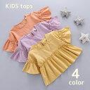 送料無料ブラウス 女の子 子ども キッズ トップス ラウンドネック 七分袖 Aライン フリルたっぷり カラフルカラー ナチュラル かわいい おめかし