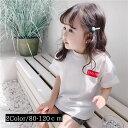 送料無料Tシャツ ラウンドネック 半袖 シンプル ロゴ 可愛い カジュアル お出掛け 夏 夏服 女の子 キッズ