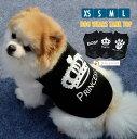 犬服 ドッグウェア 犬用ウェア 犬用シャツ タンクトップ 袖...
