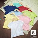 送料無料Tシャツ キッズ 子供 男女兼用 男の子 女の子 トップス 半袖 Vネック 無地 シンプル カジュアル 定番 カラバリ豊富 着やすい 夏服 かわいい