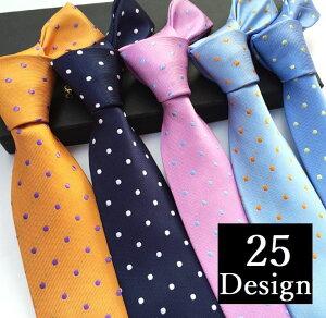 送料無料ネクタイ おしゃれ メンズ ファッション ドット 水玉 ポリエステル カラフル オレンジ ピンク ブルー レッド ブラック