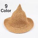 送料無料麦わら帽子 ハット帽子 子供用 男の子 女の子 帽子 とんがり帽子 カラバリ豊富 ハット帽子 コサージュ 可愛い おしゃれ 女子力アップ ふんわり