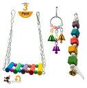 送料無料おもちゃ 鳥用おもちゃ 鳥用玩具 オウム用おもちゃ 3点セット フック式 吊り下げ式 ブラン ...
