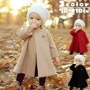 送料無料Aラインコート ノーカラーコート シンプル 無地 アウター 上着 子供服 キッズ ベビー フレアデザイン かわいい 可愛い おしゃれ 単色 ソリッドカラー 女の子 女児 子供用 子ども服 こども服 ベビー服 赤ちゃん 幼児 70cm 80cm 9