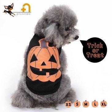 送料無料犬用 ペット用 洋服 ドッグウェア コスチューム コスプレ衣装 かぼちゃ パンプキン ハロウィン Halloween 変装 仮装 小型犬 中型犬 大型犬 可愛い ドッグウエア イヌ用 いぬ用