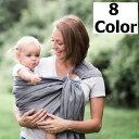 送料無料スリング ベビースリング 抱っこひも 新生児 乳児 赤ちゃん ベビー用品 シンプル 無地 ピンク レッド パープル グレー ブラック ブルー ネイビー