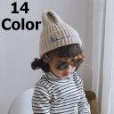 送料無料キッズ用ニット帽 ニット帽 帽子 子供用 キッズ ユニセックス 女の子 男の子 女児 男児 ファッション小物 無地 シンプル ロゴ レッド ブラック グレー