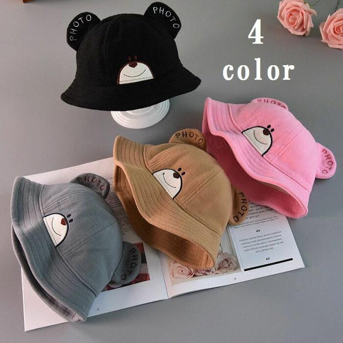 送料無料帽子 ハット キッズ 男の子 女の子 子供用 くま 動物 アニマル 耳付き かわいい 日焼け防止 紫外線対策 おしゃれ 小物