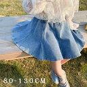 送料無料子供服 キッズウェア スカート デニム風 膝丈 ウエスト フレア フリル ひだ おしゃれ かわいい かっこいい 女の子 春 秋 80cm 90cm 100cm 110cm 120cm 130cm