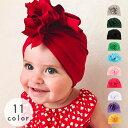 送料無料帽子 ターバン キャップ ヘアアクセサリー ベビー 新生児 キッズ 赤ちゃん 女の子 単色 無地 シンプル かわいい おしゃれ