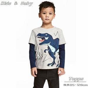 送料無料Tシャツ トップス カットソー キッズ ベビー 男の子 女の子 長袖 ラウンドネック 恐竜 ティラノサウルス 重ね着風 子供服 お洒落 格好いい カジュアル 1歳半 2歳 3歳 4歳 5歳 6歳 7歳 8歳