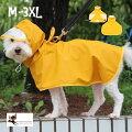 【梅雨時期のお散歩に】中型犬用のレインコートのおすすめは?