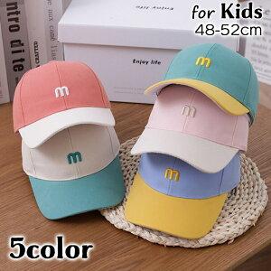 送料無料 帽子 ベースボールキャップ 子供用 キッズ 女の子 男の子 ツバ付き ロゴ 野球帽 ツバ付き 日よけ 紫外線対策 シンプル かわいい おしゃれ カジュアル デイリー 外遊び パステルカラー 女児 男児 子ども こども