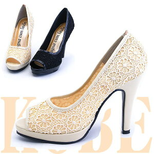 レディースファッション 靴 パンプス フォーマル オープントゥ S M L LL ブラック ベージュ ホ...
