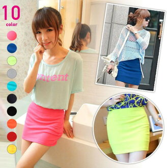 High stretch tight mini skirt and simple solid color