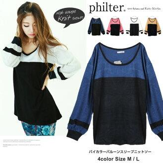 philter / バルーンスリーブニットソーチュニック / one-piece / knit / Higazy tops