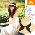 送料無料麦わら帽子リボン付き帽子リボン付きハットカンカン帽つば広つば広ハットつば広帽女優帽折り畳み折りたたみ帽折り畳み帽日よけ日よけ帽子UV対策UV対策帽子UVハットかばん収納レディース紫外線対策防止ハットストローハット