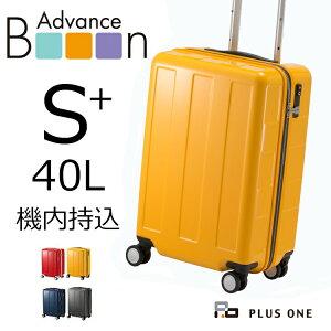 721ee40cc2 プラスワン スーツケース Advance Booon Type1 Zip(アドヴァンスブーン・タイプ1・ジップ