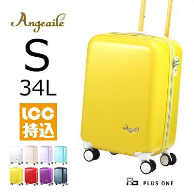 人気のおしゃれなキャリーケース おすすめの Angeaile 930-46