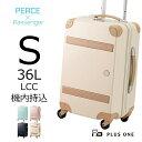 プラスワン スーツケース PEACE×Passenger(ピース×パッ...